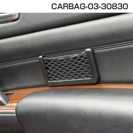 iphone ボトル車載ホルダー スマートフォン/iphone5/スマホ/携帯電話/ケータイ/けいたい などを 車/自動車 に装着 アイフォン5/スマホグッズ/車載スタンド  カー用品/内装パーツ/カーアクセサリー CARBAG-03-30830