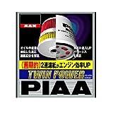 PIAA ( ピア ) オイルフィルター 【ツインパワー】 三菱,イスズ車用 Z10