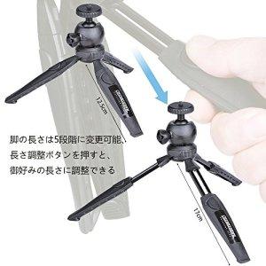 CHIHEISENN 卓上三脚 ミニ カメラ三脚 脚の長さ調整可能 コンパクト 軽量 トラベル 自由雲台 デジカメ スマホ Iphone 対応 ブラック