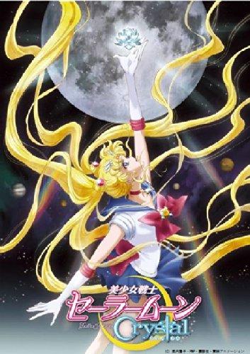 アニメ 「美少女戦士セーラームーンCrystal」Blu-ray 【初回限定版】3