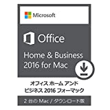 Microsoft Office Mac Home Business 2016 Multi Pack(最新)|Mac対応