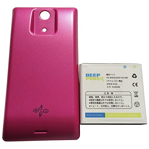 DOCOMO SO-04E / 4100 mAh + ピンクカバー セット 大容量 バッテリー Deep Power SO04E-01XL 電池パック / 二年保証 / PL保険適用