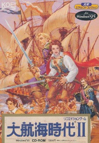 大航海時代Ⅱ