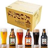 ベアレンビール3種12本セット