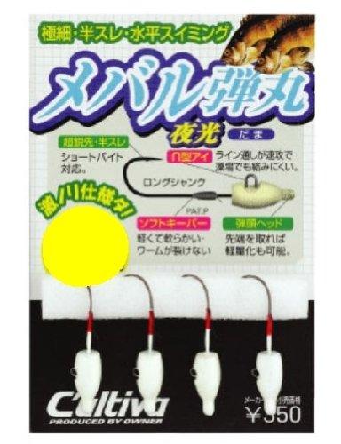 オーナー(OWNER) メバル弾丸夜光 JH-83 1.0g #8