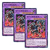 【 3枚セット 】遊戯王 日本語版 RATE-JP042 古代の機械魔神 (ノーマル)