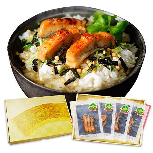 高級 鰻 ウナギ お茶漬けセット 4食 ギフト おすすめセット