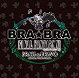 【Amazon.co.jp限定】BRA★BRA FINAL FANTASY VII BRASS de BRAVO with Siena Wind Orchestra(オリジナル特典コースター(クラウド絵柄)付)