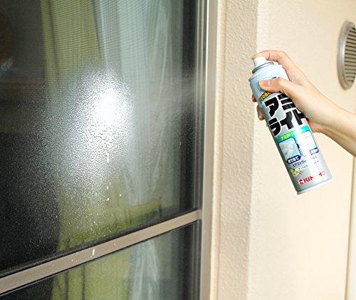 アミライト 網戸掃除 スプレーはじける泡タイプ 290ml