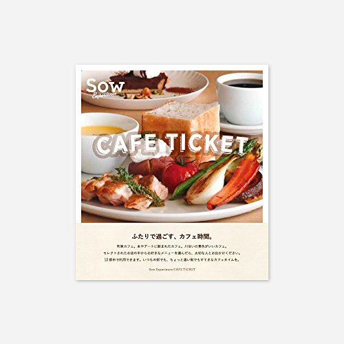 Sow Experienceのカフェ券を結婚祝いにプレゼント