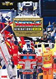 トランスフォーマージェネレーション デラックス ザ・リバース:35周年記念バージョン (メディアボーイMOOK)