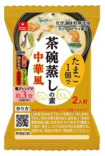 アスザック茶碗蒸しの素中華風 7.6g×6個
