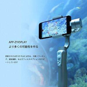 【日本語説明書付属&電波法認証取得&一年間保証&正規品】Zhiyun Smooth-Q スマートフォン用3軸 ハンドヘルド ジンバル スタビライザー 垂直&水平撮影 ワイヤレス制御 最大 6インチのフォンサイズ  8時間ランタイム 写真/録画/ズーム用ボタン (ブラック)