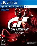 グランツーリスモSPORT 【早期購入特典】ボーナスカーパック (3台) DLCコード封入 - PS4