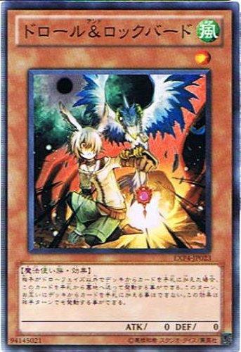 【遊戯王シングルカード】 《エクストラパック4 EXTRA PACK vol.4》 ドロール&ロックバード ノーマル exp4-jp023