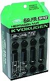 KYO-EI [ 協永産業 ]  ホイールナット 極限 ナット M12X1.5 ブラック 42mm HPF1B4
