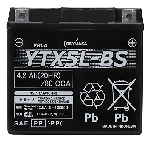 GS YUASA [ ジーエスユアサ ] シールド型 バイク用バッテリー YTX5L-BS