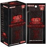 遊戯王OCG デュエルモンスターズ RARITY COLLECTION -20th ANNIVERSARY EDITION-