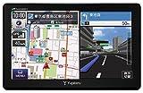 ユピテル 7インチ ポータブルカーナビ ワンセグ オービス情報/マップル旅行ガイドブック130冊分収録 2018年最新地図 YPB744