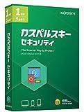 カスペルスキー セキュリティ (最新版)   1年 5台版   パッケージ版   Windows/Mac/Android対応