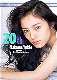 20th―Nakama Yukie 仲間由紀恵 -