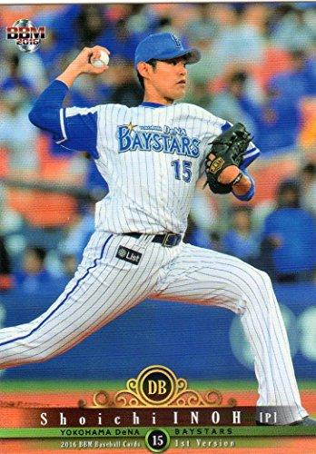 BBM2016/1st ■レギュラーカード■301/井納翔一/横浜DeNA ≪ベースボールカード≫