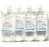 (国産)VG:PG【50:50】【60:40】【70:30】【80:20】ベースリキッド 4種セット 植物性 グリセリン プロピレングリコール 330ml