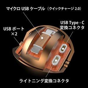 【今なら!高級ギフトボックス付】 SNSで話題になった厳選アイテム!1年保証 【Apple MFi認証】 急速充電 亜鉛合金製 高級 カーチャージャー クイックチャージ対応 80cm 巻き取り式 ケーブル 3種対応 【Micro USB(メイン)/Micro USB(サブ)/USB Type-C,ライトニング(コネクタ)】緊急脱出ハンマー USB 2ポート 大型車対応 収納式 伸縮式 引込み式 リール式 (ゴールド)