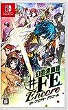 幻影異聞録♯FE Encore -Switch 【Amazon.co.jp限定】オリジナルポストカード20種セット 付