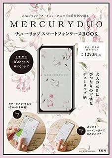 MERCURYDUO チューリップ スマートフォンケースBOOK (バラエティ)