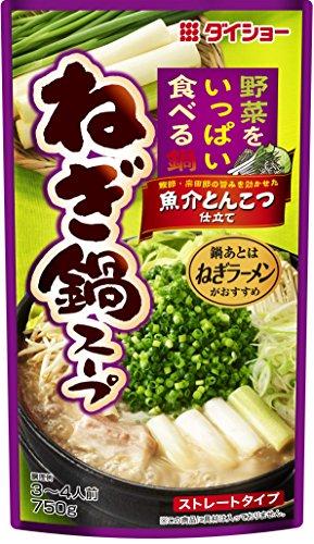 ダイショー 野菜をいっぱい食べる鍋 ねぎ鍋スープ 750g×10袋 ねぎ 鍋スープ