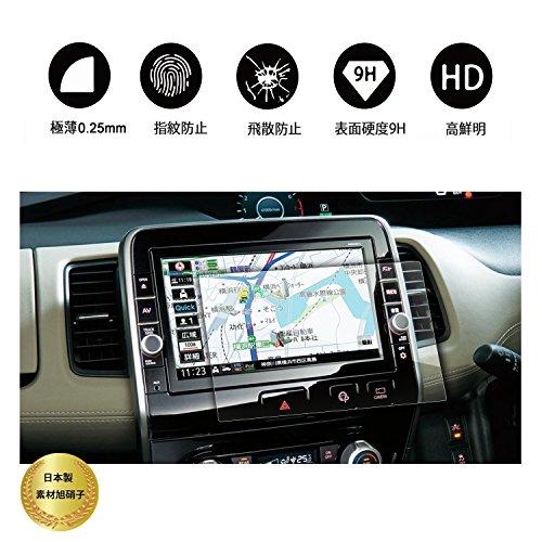 日産 セレナ、エクストレイル (Nissan Serena,X-trail) MM518D-L / MM517D-L / MM516D-L 9インチ カーナ...