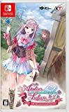 ルルアのアトリエ ~アーランドの錬金術士4~ (初回封入特典(ルルアコスチューム) 同梱) - Switch