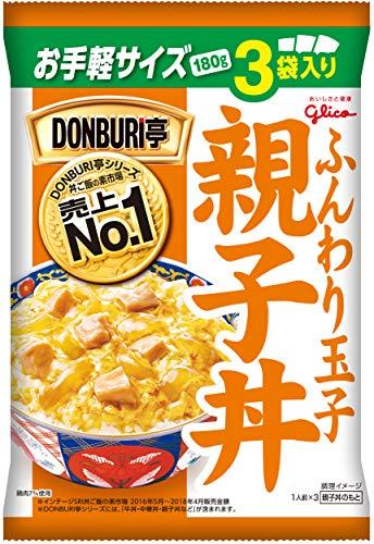 江崎グリコ DONBURI亭 3食パック親子丼 180g×3袋入り