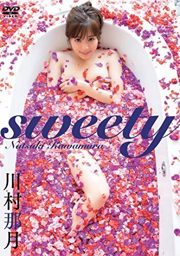 川村那月 / sweety [DVD]