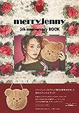 merry jenny 5th anniversary book (バラエティ)