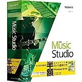 ACID Music Studio 10 半額キャンペーン版 ガイドブック付き