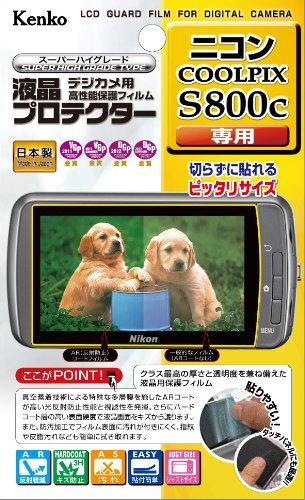 Kenko 液晶保護フィルム 液晶プロテクター Nikon COOLPIX S800c用 KLP-NCPS800C