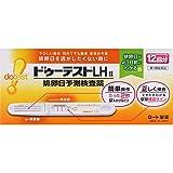 【第1類医薬品】 ドゥーテストLHII 12回分