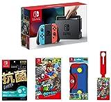 【Amazon.co.jp限定】【液晶保護フィルムEX付き (任天堂ライセンス商品) 】Nintendo Switch Joy-Con (L) ネオンブルー/ (R) ネオンレッド+スーパーマリオオデッセイ+QUICK POUCH COLLECTION for Nintendo Switch (スーパーマリオ) Type-A +オリジナルラゲッジタグ【オリジナルマリオグッズが抽選で当たるシリアルコード配信 (2018/1/8注文分まで) 】