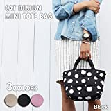 [ピンク] 猫 水玉柄 ミニ トートバッグ レディース ランチバック 弁当入れ ハンドバッグ ミニトートバッグ