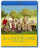 ムーンライズ・キングダム スペシャル・プライス [Blu-ray]