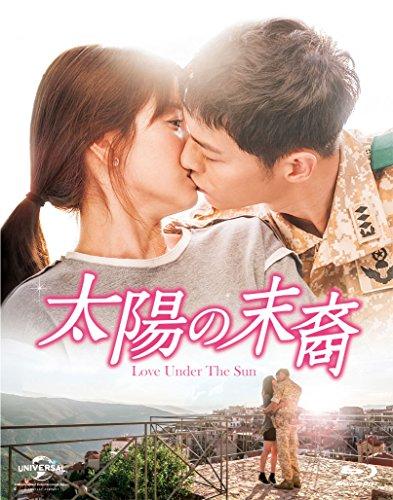 太陽の末裔 Love Under The Sun Blu-ray SET1