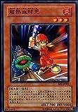 【シングルカード】遊戯王 超熱血球児 SD3-JP009 ノーマル