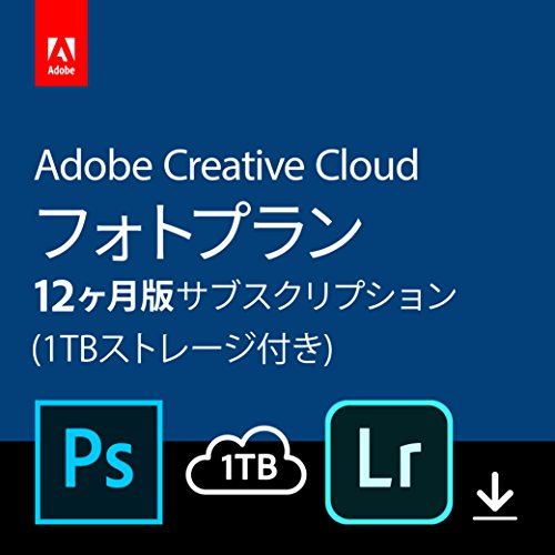 Adobe Creative Cloud フォトプラン(Photoshop+Lightroom) with 1TB 12か月版 オンラインコード版