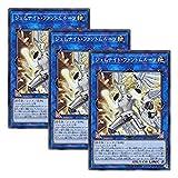 【 3枚セット 】遊戯王 日本語版 LVP1-JP016 ジェムナイト・ファントムルーツ (スーパーレア)