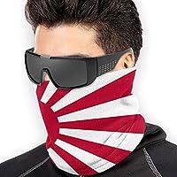 ネックウォーマー 日本 旭日旗 スヌード ストール マジックスカーフ フリーサイズ 冬 防寒 防風 帽子 フェイスマスク