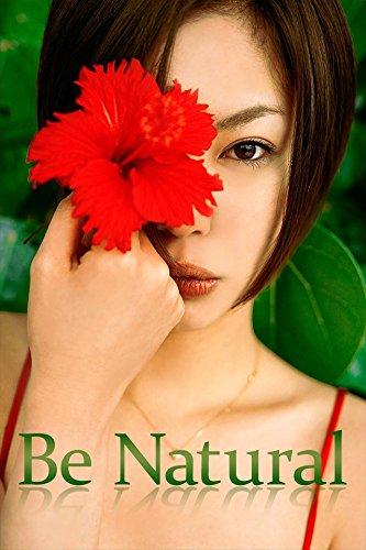 浅見れいな Be Natural【image.tvデジタル写真集】