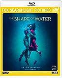シェイプ・オブ・ウォーター オリジナル無修正版 [AmazonDVDコレクション] [Blu-ray]