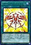 遊戯王/第9期/6弾/DOCS-JP054 RUM-レイド・フォース R